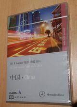 """Garmin SD Card Map Pilot 2014 China Version 2.2 """"Neu"""""""
