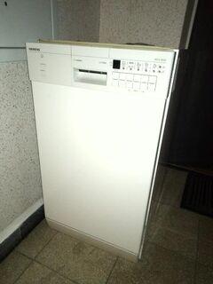 Spülmaschine Siemens, 45 cm schmal, Geschirrspüler weiß - Nürnberg