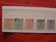 Argentienen 1-12 Centavos,1908-09,  MI:AR 129-137 ,Lot 525