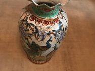 Chinesische Vase - Plaidt