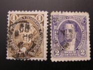 Argentienen 1,2 Centavos,1888-90,MI:AR 64,ca+-65Ad  ,Lot 523