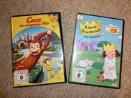 """Kinder-DVDs/ """"Kleine Prinzessin"""" u. """"Coco, der neugierige Affe"""" - Duisburg"""