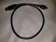 [SUCHE] WD USB Typ A - Micro-USB Kabel 50cm E166307 AWM 2725 24-28AWG 80°C 30V VW-1 HI-SPEED USB2.0 LIN SHIUNG [SUCHE] - München Altstadt-Lehel