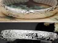 Damen Armreif Silber 925er,Durschmesser 56 mm, mit Muster,Lot 057 - Reinheim