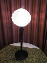 Tischlampe aus den 1970er Jahren / Stehlampe Nostalgie / Lampe mit Plastikschirm