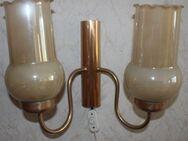 Wandleuchte; Zweistrahlige Wandlampe mit schönem Licht - Bad Belzig