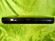 Panasonic / DMR-EX96CEGK / DVD Recorder / HDMI - Zeuthen