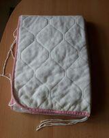 Baby Nestchen für Babybett oder Laufstall