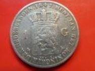 1 Gulden 1847 Niederlande,Willem II.,  945er Silber,Lot 859 - Reinheim