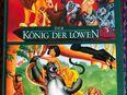 Das Dschungelbuch u. König der Löwen u. André - Baunatal Zentrum