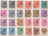 Briefmarken-LOT Poste Republik Italiana (1)  [408] - Hamburg