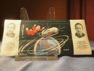 UdSSR/CCCP Weltraumflug 1965, Woschod 2, Sonderstempel / Briefmarke Sammler - Zeuthen