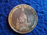 10 DM Münze 50 Jahre Mahnung zu Frieden und Versöhnung 1995 Silbermünze