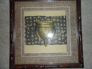 Wandbilder mit chinesischer Schrift - Marl (Nordrhein-Westfalen)