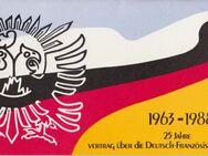 25-Jahre-Deutsch-Französische zusammenarbeit  (348) - Hamburg