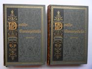 Koenig, Robert. Deutsche Literaturgeschichte. 2 Bände. Prachtausgabe von 1910 mit Exlibris - Königsbach-Stein