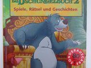 Disneys Das Dschungelbuch 2  - Spiele, Rätsel u. Geschichten - Essen