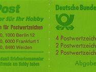 """Berlin (West): MiNr. MH 14 oZ, 00.06.1989, """"Sehenswürdigkeiten"""", postfrisch - Brandenburg (Havel)"""