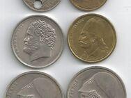 Münzen Griechenland 1982 bis 1986 - Bremen