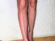 Damen Strumpfhose, Strasssteine, Edel