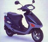 Werkstatthandbuch Honda Bali 50 cm³ AF 32
