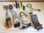 PC-Flachbandkabel und IDE Stromanschlusskabel mit Stecker - Bremen