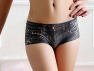Bikini Hose im Jeans Look - Kassel Wesertor