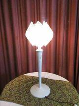 Tischlampe aus den 1970ern / Stehlampe Nostalgie / Lampe mit Plastikschirm