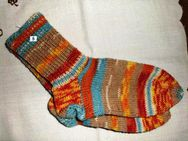 Handgestrickte Socken Gr. 30/31 - Merkelbach