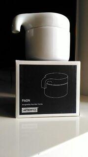 Authentics PAON Designer Porzellan Deckel Dose - Nürnberg