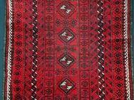 Belutsch Maadan Khorassan Antik Nordost Persien Nomaden Teppich Tribal Rug Zeremonie - Nürnberg