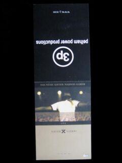 Xavier Naidoo - Live - Postkarte - Niddatal