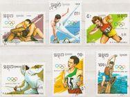 Olympia-Briefmarken 1992 Barcelona von Kambodscha (3)  [366] - Hamburg