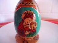 Ikonenei, Holzei, Ukraine (?), mit religiösen Motiven bemalt + Ständer - Hamburg Wandsbek