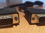 3 x Stück VGA SVGA S-Video S-VHS Chinch Composite Kabel