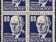"""DDR: MiNr. 339 v a X I, 00.00.1953, """"Persönlichkeiten aus Politik, Kunst und Wissenschaft: Ernst Thälmann"""", Viererblock UR, geprüft, postfrisch - Brandenburg (Havel)"""